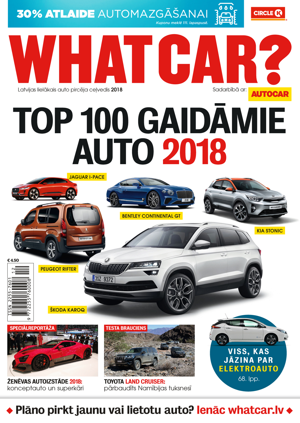 What Car? TOP100