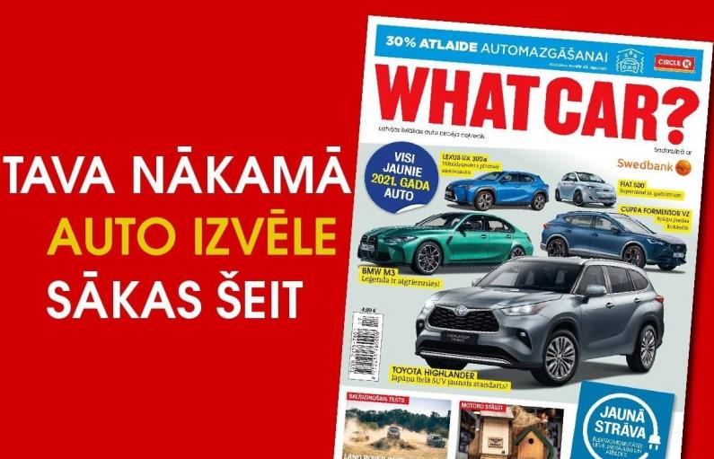 Iznācis žurnāla What Car? pavasara numurs